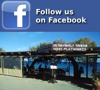 tavern-kato-zakros-bay-nikos-platanakis-follow-facebook